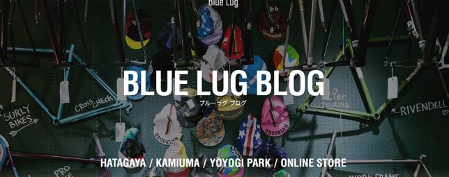 blue-lug