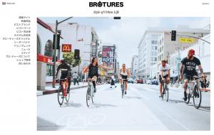brotures