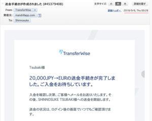 TransferWise-wip
